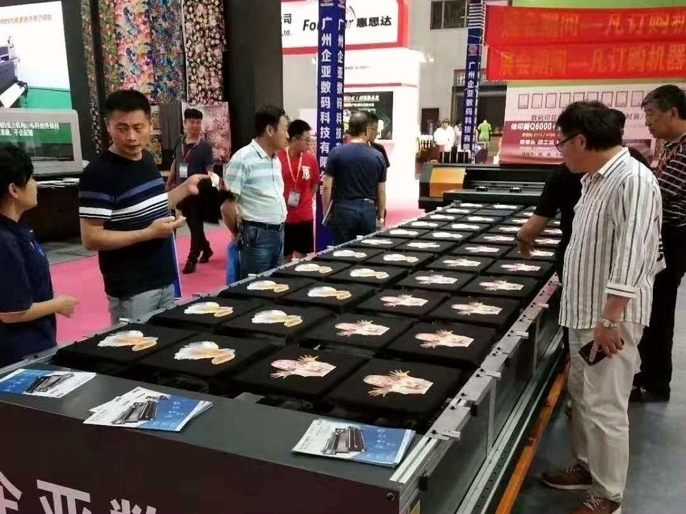 2019青岛国际纺织品印花工业展览会