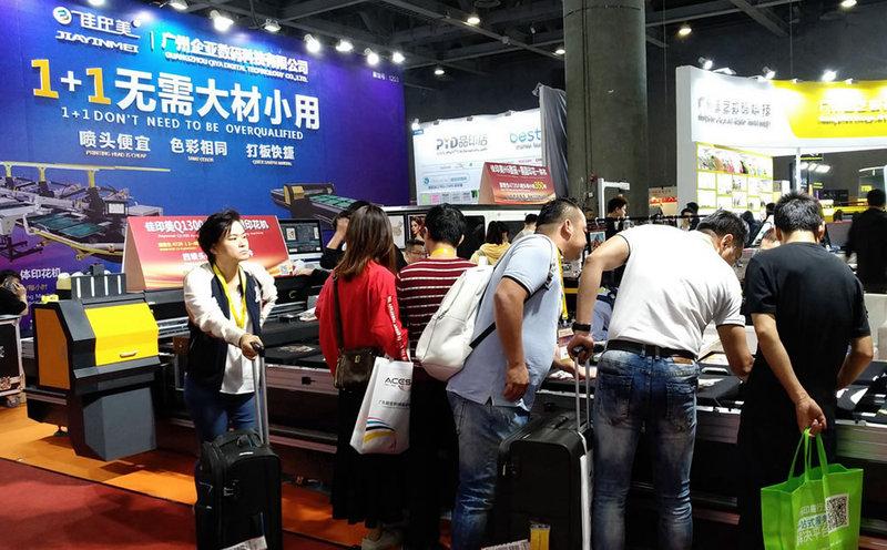企亚万博体育manbetex手机登录2019广州展会