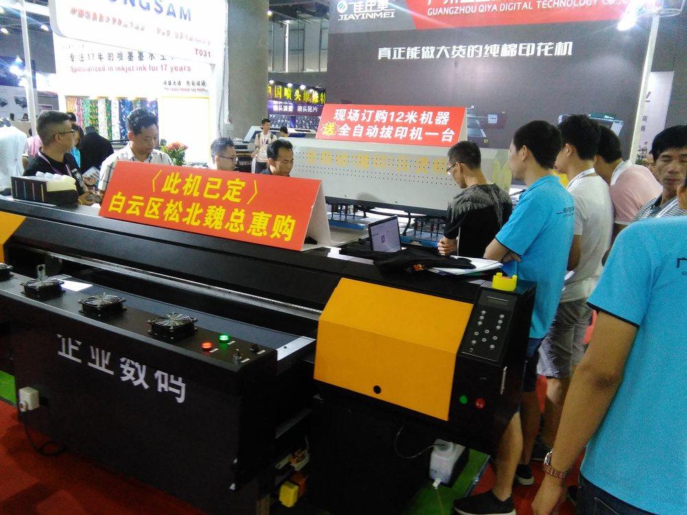 2018广州(第十三届)国际纺织品印花工业技术展览会\n国际纺织品数码印花技术展览会
