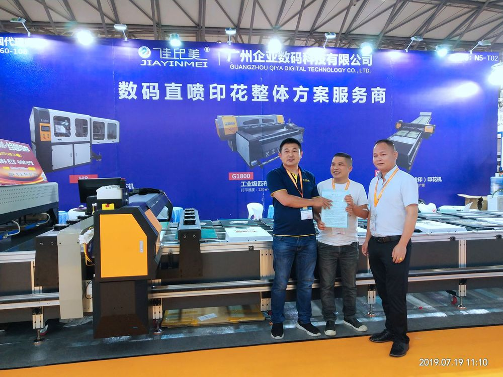 2019DPA上海国际数码印花工业应用展