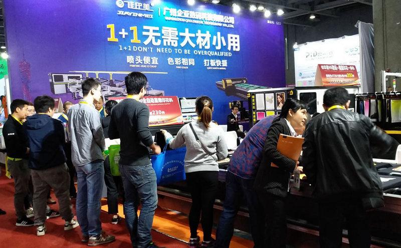 888棋牌数码2019广州展会