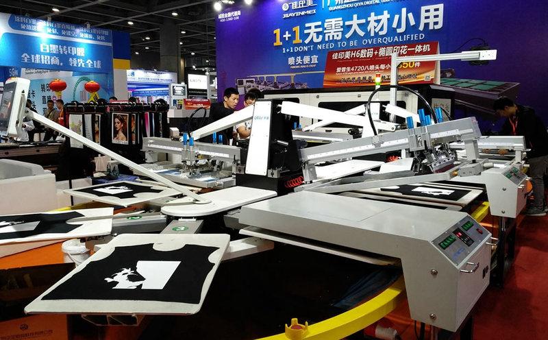 888棋牌数码2019广州展会 椭圆数码一体机