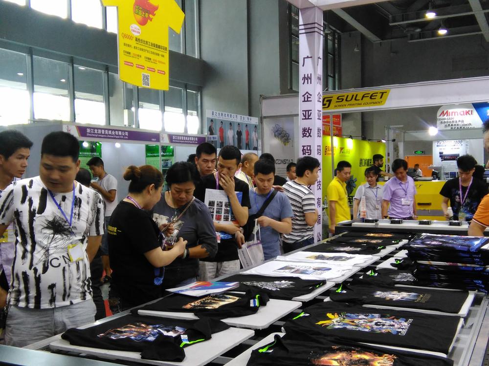 2017第十二届广州国际纺织品印花工业技术展览会\n2017国际纺织品数码印花技术展览会