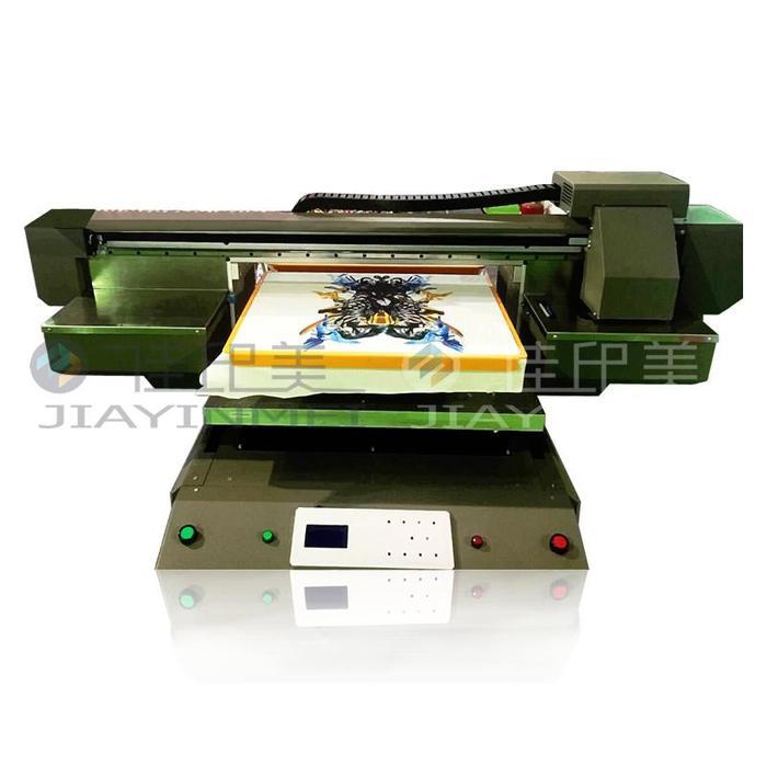 高端個性化定制服裝印花機