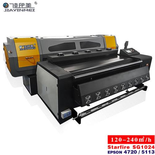 佳印美G1800棉布印花机_布料印花机_匹布数码印花机