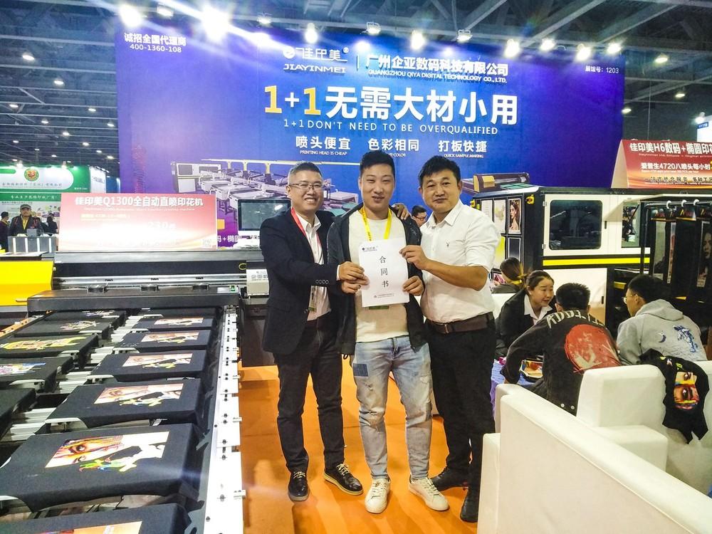 第五届中国(广州)国际网印喷印数码印花展 第三届中国(广州)时尚数码纺织暨个性化定制展览会 ASGA 2019/Textile Digital Printing China 2019