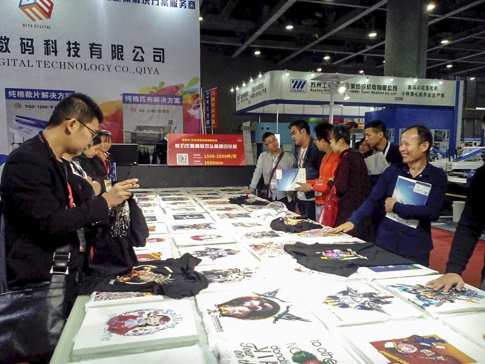 2016中国国际网印及数字化印刷展\nFESPA中国数码印刷展/中国国际纺织品印花展\nSDPE2016广州国际网印喷印数码印花展