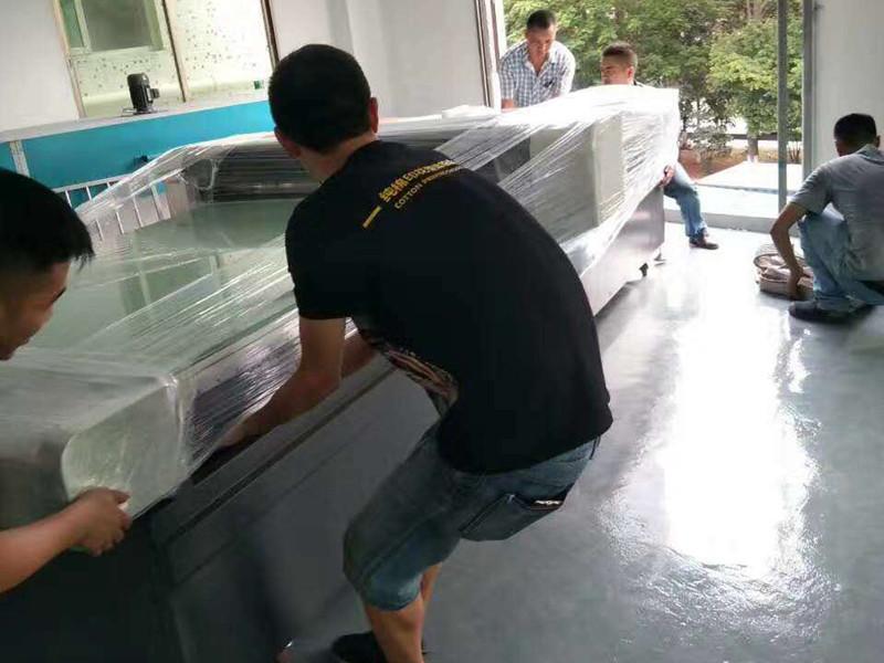 广州数码直喷印花机