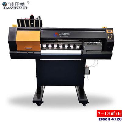 佳印美BM600数码白墨直喷转印机_PET膜打印机