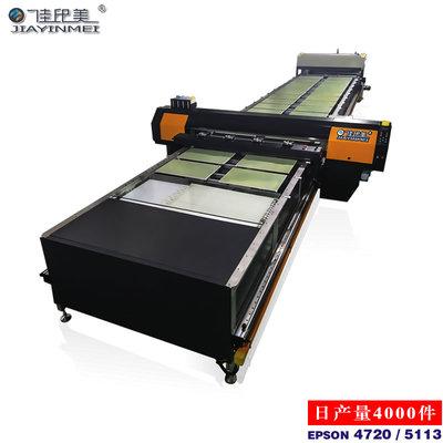 佳印美Q6000+数码直喷印花机_平板打印机_数码印花机