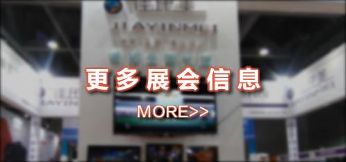 了解更多的888棋牌历届参展的展会信息,其中包括广州展会、上海展会、青岛展会、福建展会等各类时尚数码纺织展会,个性化定制印刷展览会,国际展会