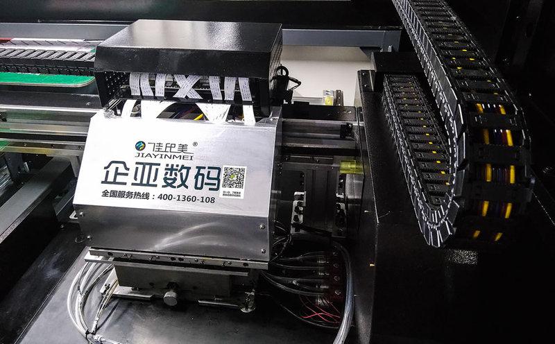平板打印机喷头