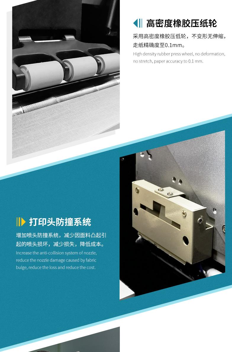 BM600白墨燙畫機+高密度壓紙輪+打印頭防撞系統+