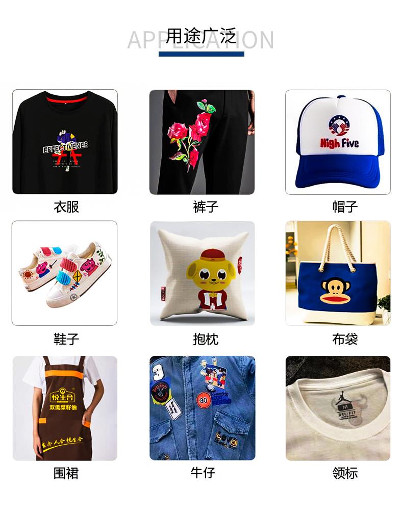 墨水-CN_04.jpg